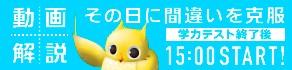 gakute_front_bnr05