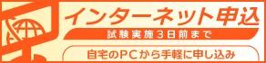 gakute_front_bnr04