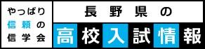 gakute_front_bnr08